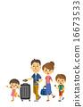 家庭旅行【三部曲·系列】 16673533