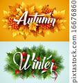winter, vector, typographic 16676860