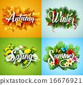 vector, typographic, seasons 16676921
