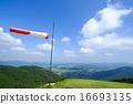 테쿠오후 유광 정상 푸른 하늘 16693135