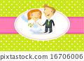 婚礼 新娘 新郎 16706006