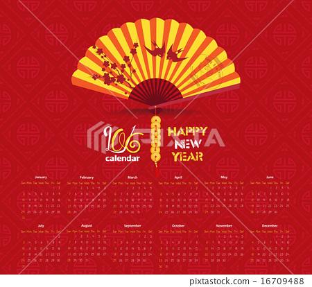 calendar 2016 chinese new year celebration - Chinese New Year 2016 Calendar