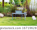 chair and table in garden 16719628