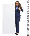 Full length portrait of business woman showing blank billboard a 16731085