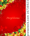 greeting, card, Holly 16736923