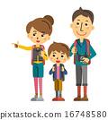 與家人一起徒步旅行【三重系列/系列】 16748580