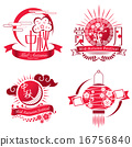 Mid autumn and design festival icon set 16756840