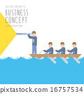 Businessmen in a boat with telescope flat vector. 16757534