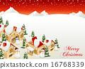 雪人 矢量 聖誕快樂 16768339