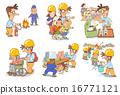 減災災害援助志願者 16771121