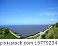ソーラーパネルが並ぶ巨大な太陽光発電所 / Large solar park 16779234