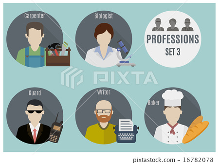 Stock Illustration: Profession people. Set 3