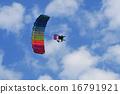 天空體育 人 人物 16791921