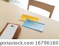 스마트폰, 스마트 폰, 선물 카드 16796160