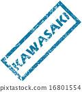 Kawasaki rubber stamp 16801554