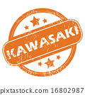 Kawasaki round stamp 16802987