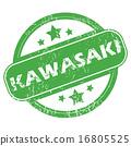 Kawasaki green stamp 16805525