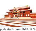 琉球 首里城 景點 16816874