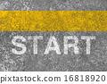 Start Line 16818920