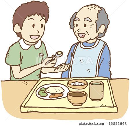 식사 시중 16831648