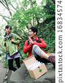 여성, 녹색, 잎 16834574