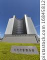 Osaka Prefectural Police Headquarters 16845812