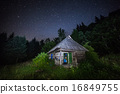 house under the stars 16849755