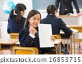 初中生 中學生 測試 16853715
