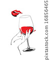 Playful red lips and glass of wine holding hand 16856465
