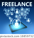 Freelance 16859732