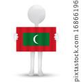 Republic of Maldives 16866196