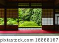 Kyoto Yunutei Garden 16868167