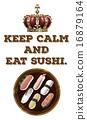 Sushi 16879164