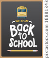 Welcome back to school message with icons vector 16881343