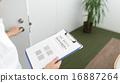 clipboard document employee 16887264