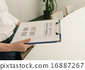 clipboard document employee 16887267