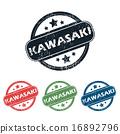 Round Kawasaki city stamp set 16892796