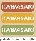 Vintage Kawasaki stamp set 16896069