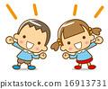 Genki可爱的幼儿园 16913731