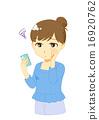 智能手機 智慧手機 智慧型手機 16920762