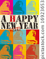 new, year's, card 16923653