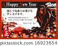 新年贺卡 贺年片 猴生肖 16923654