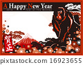 new, year's, card 16923655