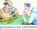 play 16936098