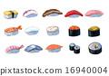 寿司白背的15种类型的例证 16940004