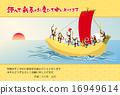 賀年片 七福神 划船 16949614