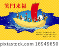 賀年片 七福神 跳舞 16949650