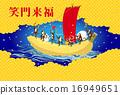 賀年片 七福神 跳舞 16949651