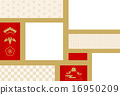 竹與梅 矢量 賀年卡 16950209