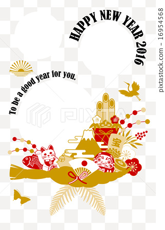 the first sunrise of the year, vector, vectors 16954568